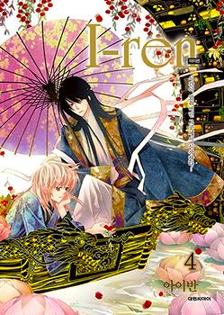 I-Ren Manga