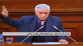 """وصف مستوى الأساتذة ب""""الصفر""""..المجلس الوطني لأساتذة الجزائر يقاضي وزير التعليم (فيديو)"""