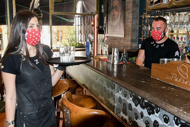 Εστιατόρια – Μπαρ: Από αύριο θα κλείνουν στις 11 το βράδυ