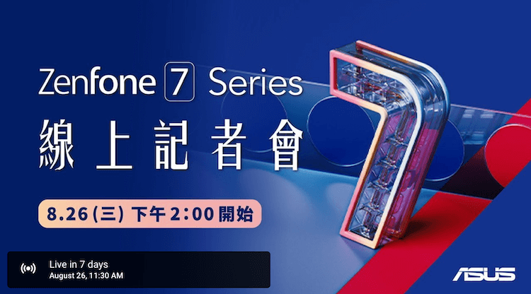 Asus ZenFone 7 Series Launching Next Week