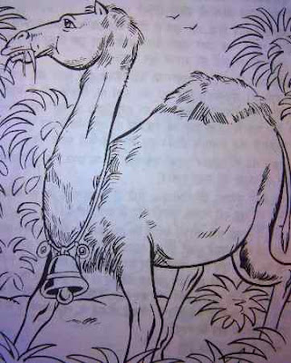 Popular kanai Lekhan for Kids