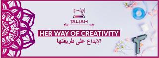 https://www.linkedin.com/company/taliah-style