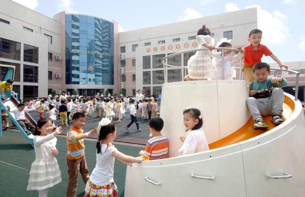 Kyongsang Kindergarten