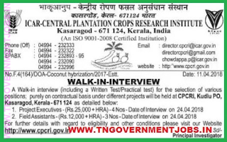 ICAR-JOBS-IN-KERALA-WWW-TNGOVERNMENTJOBS-IN