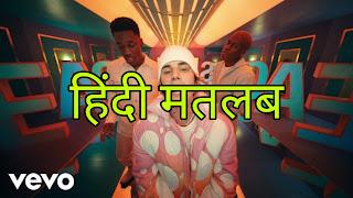 Peaches Lyrics Meaning/Translation in Hindi (हिंदी) – Justin Bieber ft. Daniel Caesar x Giveon