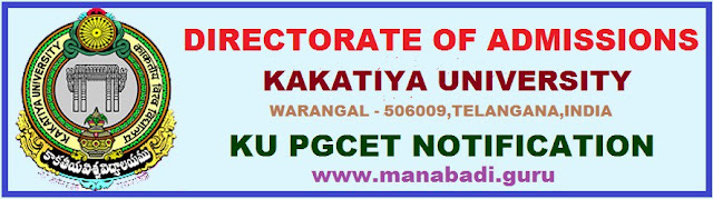 Admissions,TS Notifications,TS CETs,KU PGCET,KU PG Entrance test notification