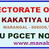 KU PGCET 2017 ,Kakatiya University PG CET 2017 Notification,Schedule,Exam Dates,Apply Online