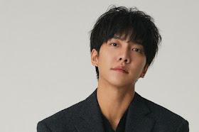 TvN phát hành Teaser đầu tiên của bộ phim truyền hình Hàn Quốc mới nhất của Lee Seung Gi, Mouse