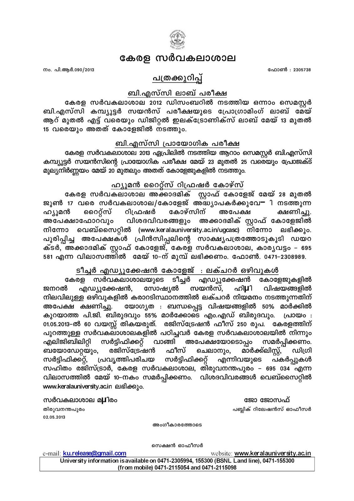 Kerala University B Tech Computer Science Question Papers And Scheme Kerala