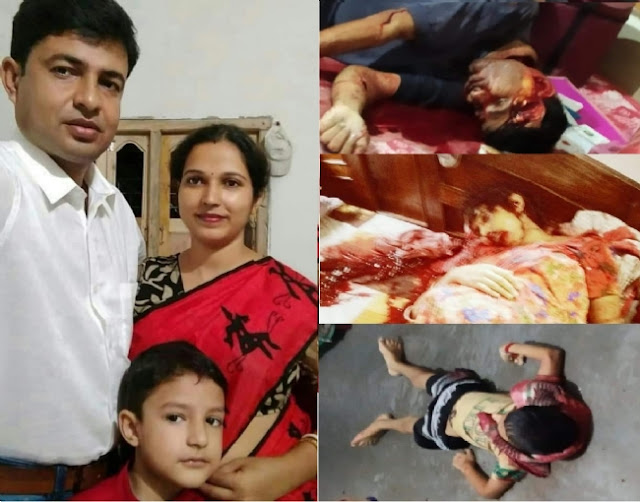 RSS Swayamsevak's entire family brutally murdered in West Bengal; As liberals remain mute, lives of nationalists under Mamata Banerjee is on the brink