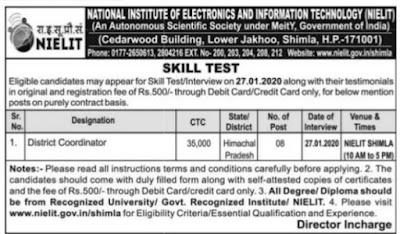 Nielit Shimla recruitment 2020 Apply Now