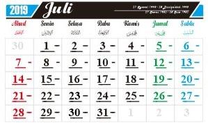 Kalender Hari Libur Dan Tanggal Penting Di Bulan Juli 2019, Kalender Indonesia