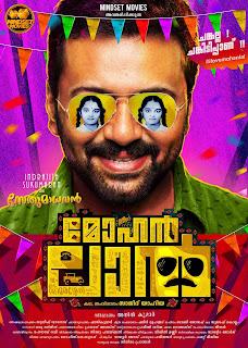 Mohanlal Malayalam Movie Song