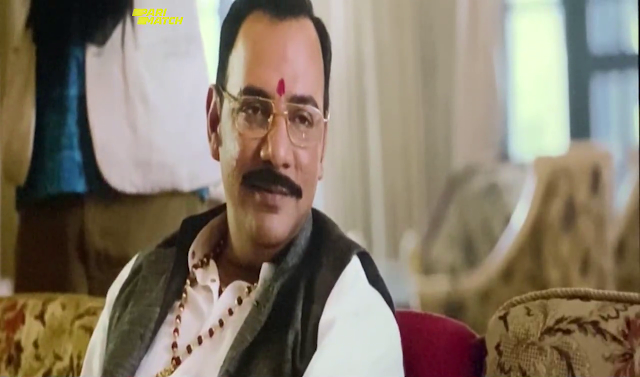 Madam Chief Minister 2021 Hindi 720p DVDScr