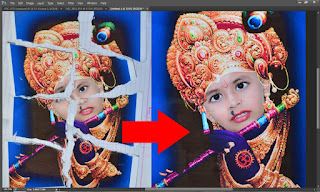How to recover Damaged Photo