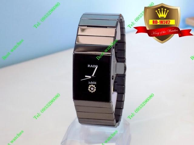 Đồng hồ Rado 1K5V2