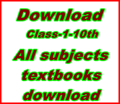Text-books-Download