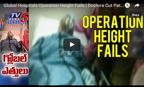Global Hospitals Operation Height Fails  Doctors Cut Patient Legs  Hyderabad