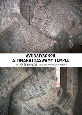 Avudaiyarkoil Aathmathar Temple Sculptures Pinterest