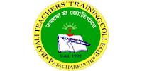 Bajali-TT-College-Barpeta