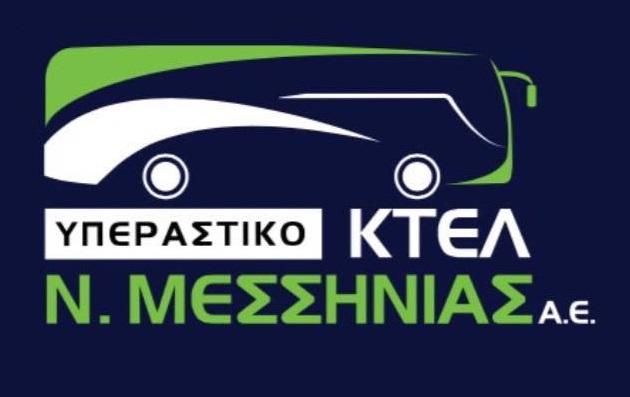 Έναρξη δρομολογίων του ΚΤΕΛ Μεσσηνίας: Ναύπλιο - Άργος - Καλαμάτα και αντίστροφα