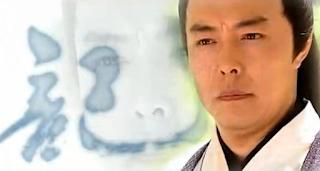 Heavenly Sword and Dragon Sabre (2003)
