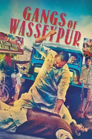 Download Gangs of Wasseypur (2012) Hindi Movie 480p | 720p BRRip 500MB | 1GB