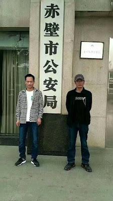 赤壁袁兵、陈剑雄案昨开庭受审  未当庭宣判