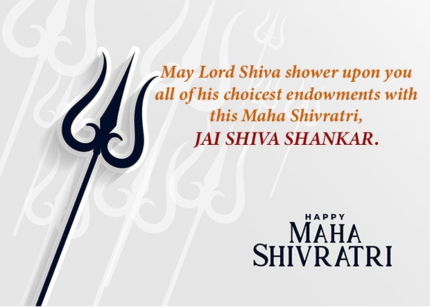 Shivaratri wishes