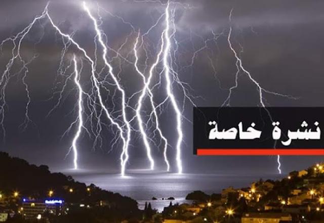 عاجل... زخات رعدية محليا قوية بعدد من أقاليم المملكة بعد ظهر اليوم الجمعة