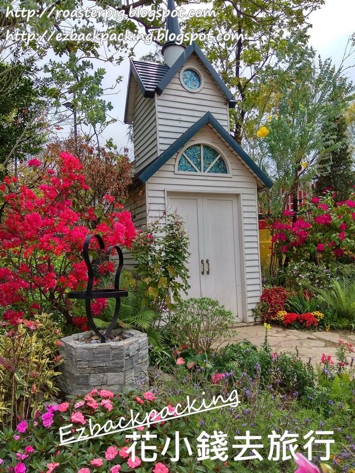 愛麗絲希臘風小屋