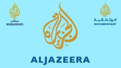 تردد قناة الجزيرة نايل سات