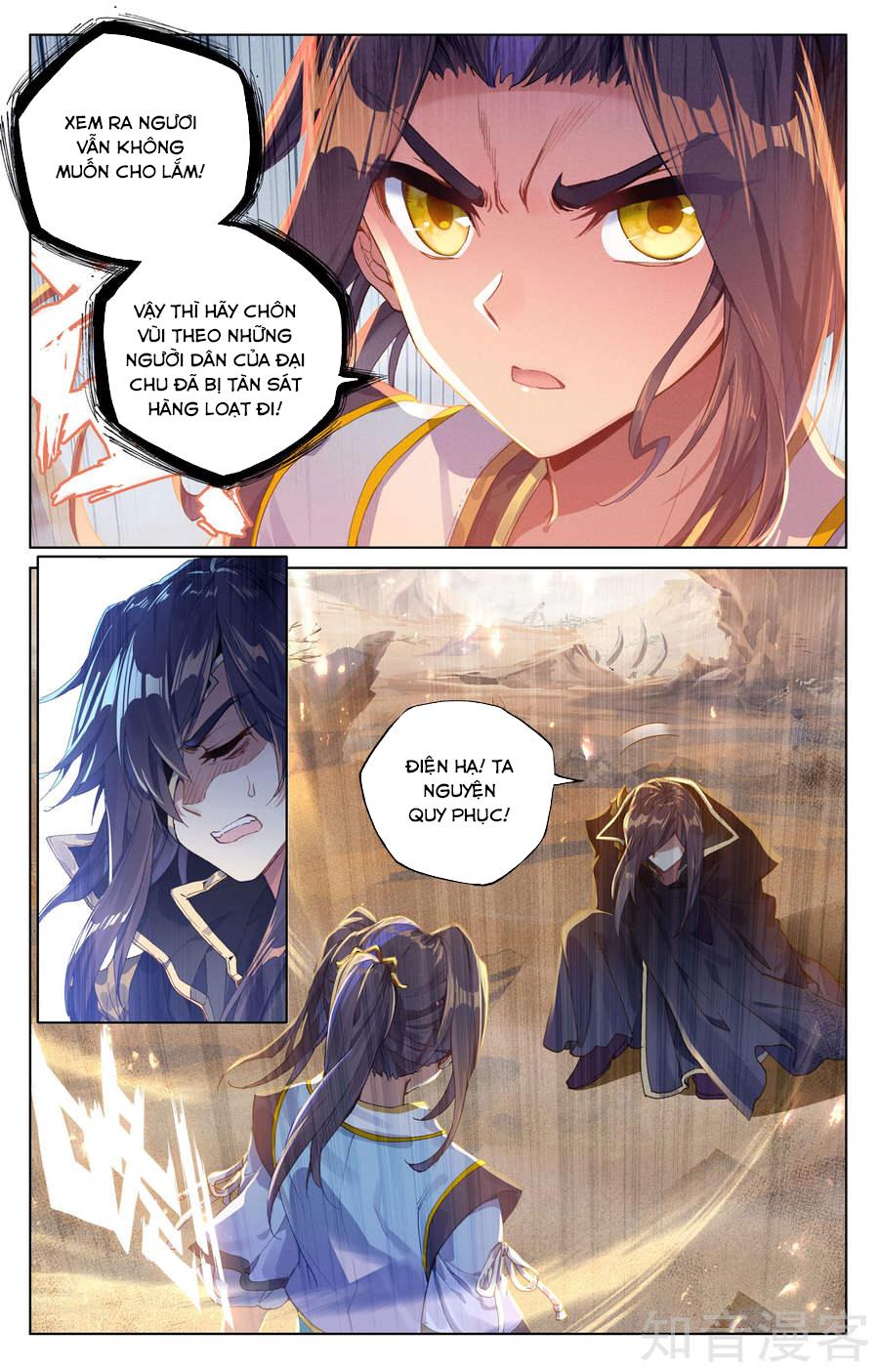 Nguyên Tôn chap 64 - Trang 9