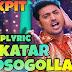 Kolkatar Rosogolla Song Lyrics | Kavita Krishnamurthy | Cockpit - 2017
