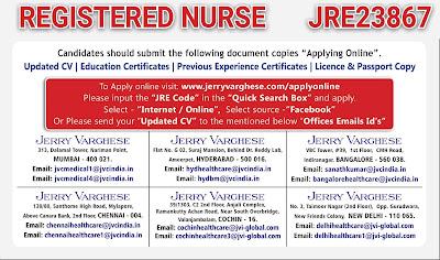 Staff Nurse Vacancy in Kuwait Oil Company Hospital (KOC) - Kuwait