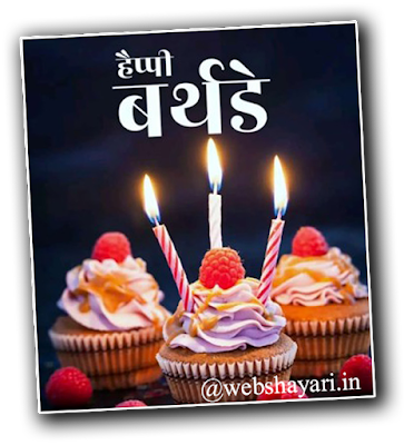 birthday wallpapers download photo