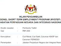 Jawatan Kosong di Jabatan Perpaduan Negara Dan Integrasi Nasional
