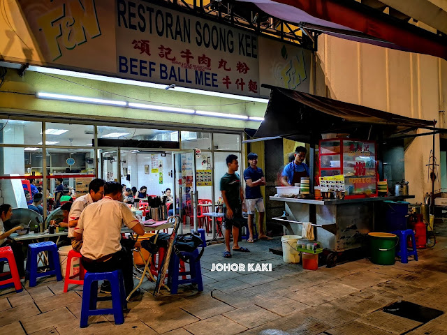 Low Yau Kee (Lao You Ji) Porridge. KL People's Favourite Congee 老友记粥