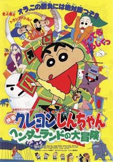 تقرير فيلم كرايون شين-تشان الرابع: مغامرة في هيندرلاند | Crayon Shin-chan Movie 04: Henderland no Daibouken