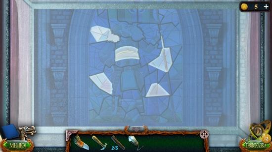 отдельные фрагменты через призму в игре затерянные земли 4 скиталец