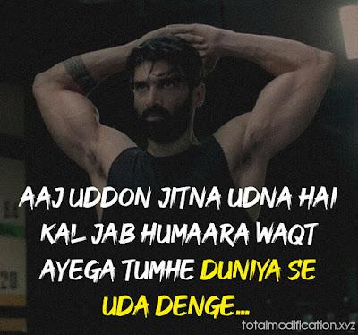 26+ Best Shayari in English attitude with beautiful pics | attitude shayari in hindi
