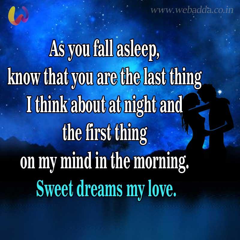 Love my night night Good Night
