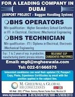 Airport job vacancy