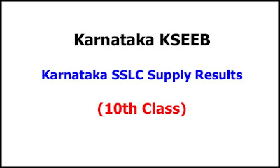 Karnataka SSLC Supplementary Exam Results