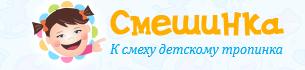 """Детский интернет магазин """"Смешинка"""""""