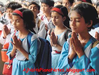 Tu hi Ram hai Tu Rahim hai Sargam Piano Notes (Pray)