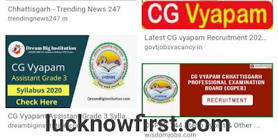 CGVYAPAM Recruitment 2020 – 144 Assistant, DEO & Steno Typist Posts – Last Date 08 March 2020