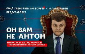 у двойника Медведева из КВН начались проблемы с законом