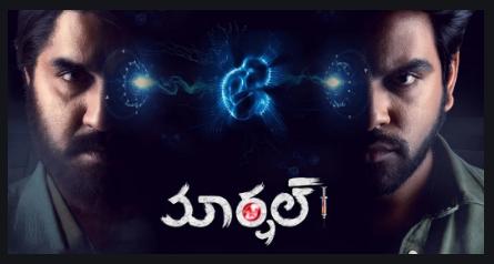 marshal-2019-telugu-full-movie-download-meka-srikanth