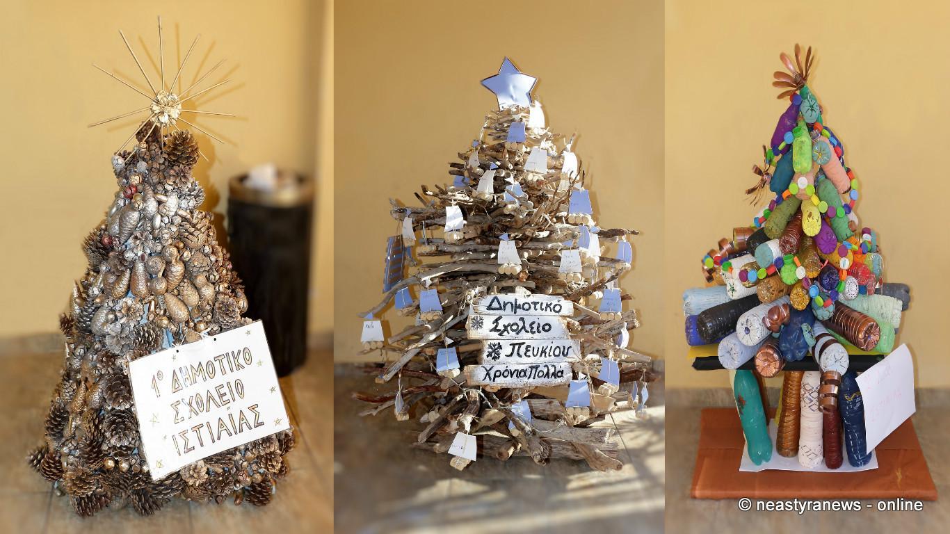 Αριστουργήματα τα Χριστουγεννιάτικα δέντρα  με ανακυκλώσιμα υλικά των μαθητών των Δημοτικών Σχολείων του Δήμου Ιστιαίας-Αιδηψού